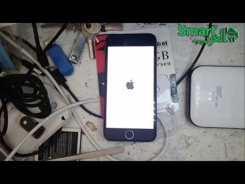 How To Hard Reset Pin Lock IPhone 6 Clone