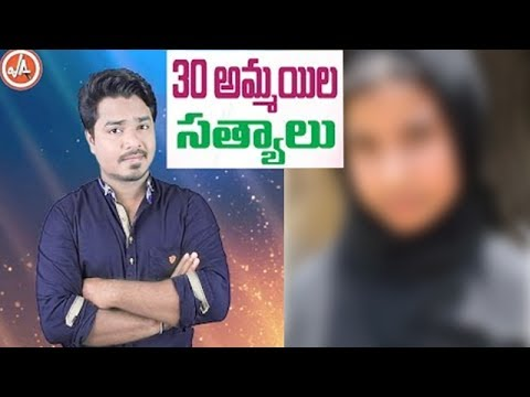 30 Interesting Facts About Girls   Shocking Facts about Girls   Vikram Aditya Latest Videos   EP#13
