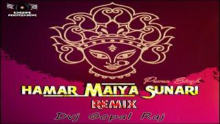 Hamar Maiya Sunari (2019 Navratri Old Is Gold Dj Song) Dvj Gopal Raj Yusufpur(DjFaceBook.IN).mp3