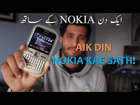 Living with Nokia E5 in 2018 !!