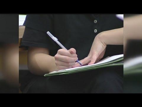 Teachers fingerprint background checks