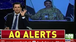 At Q Ahmed Quraishi | 06 Oct 2017 | Neo News