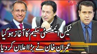 Takrar With Imran Khan | 14 May 2019 | Express News