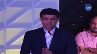 Sourav Ganguly Shares His Experiences With Boney Kapoor