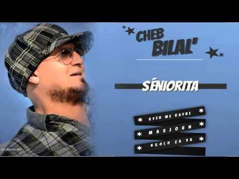 cheb bilal 2011-kayen ou kayen