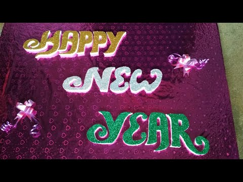 How To Make Happy New Year Board | Make In Minutes |