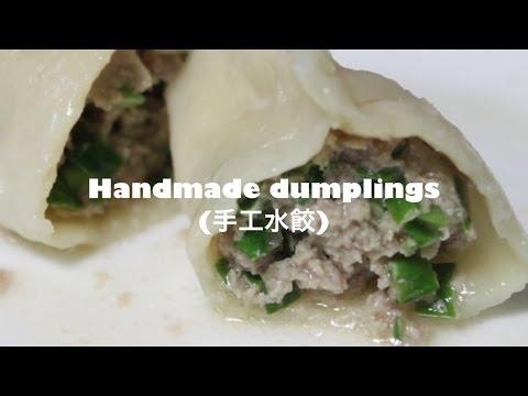 [HD] Easy Chinese Food: Handmade chive dumplings (手工韭菜水餃)