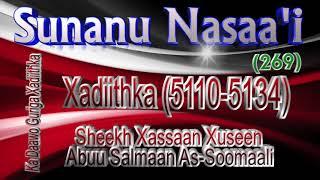 269 Sunanu Nasaa