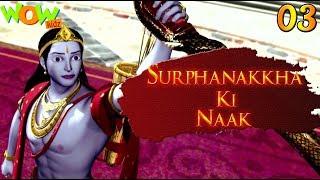 Ramayana The Epic | Surphanakkha Ki Naak | Ep 3 | Wow Kidz