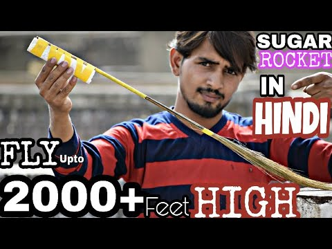 How To Make Powerful Sugar Rockets In Hindi  - At Home
