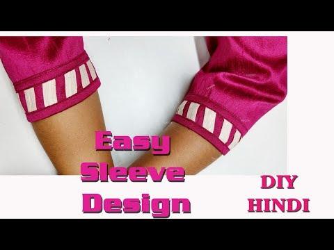 Easy sleeve design for kurti