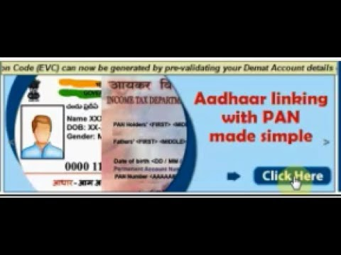 How to link aadhar to PAN card - in Hindi  हिंदी में