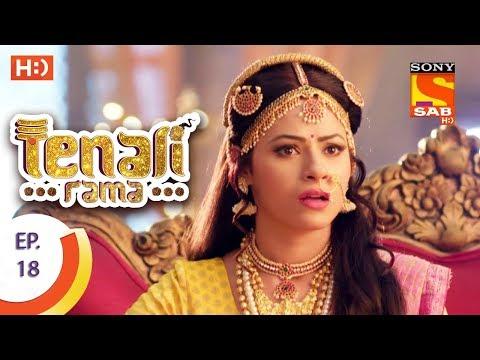 Tenali Rama - तेनाली रामा - Ep 18 - 3rd August