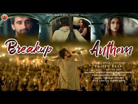 Xxx Mp4 Rajeev Raja Na Sochege Tujhko BREAKUP ANTHEM Full Official Video Aditya Dev 3gp Sex