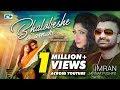 Valobehse Ei Amake   IMRAN   Jannat Pushpo   Music Video   Bangla Hits Song   Full HD