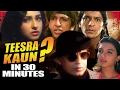 Hindi Suspense Movie | Teesra Kaun | Showreel | Mithun Chakraborty | Chunkey Pandey | Amol Palekar