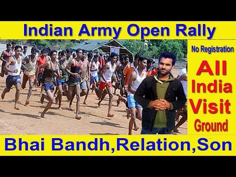 Uhq Relation Bharti 2018, Army Relation Bharti 2018 list, Open Rally All India List