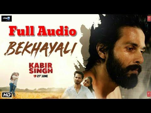 Xxx Mp4 Bekhayali Full Audio Kabir Singh Shahid Kapoor Kiara Advani 3gp Sex
