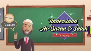 29b | Understand Quran and Salaah Easy Way