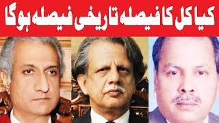 Kya Panama Case ka Faisala Tareekhi Faisala Huga