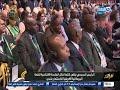 الرئيس #السيسي يلقي كلمة خلال الجلسة الافتتاحية ل #القمة_البريطانية_الافريقية_ للاستثمار بلندن