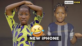 NEW IPHONE - Throw Back Monday (Mark Angel Comedy)