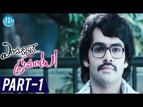Xxx Mp4 Endukante Premanta Full Movie Part 1 Tamanna Ram A Karunakaran 3gp Sex