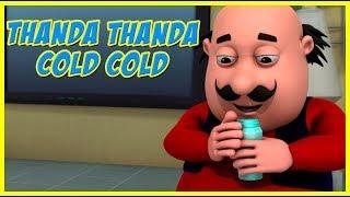 Motu Patlu | Thanda Thanda Cold Cold | Motu Patlu in Hindi