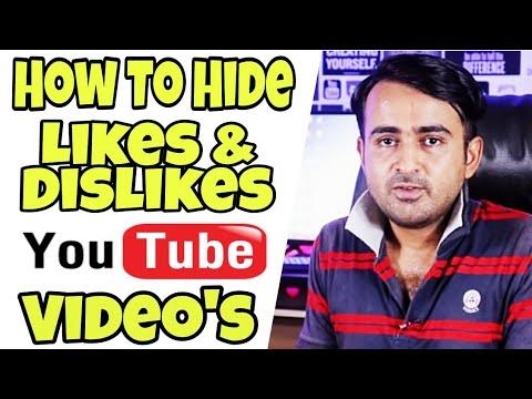 how to hide like and dislike on youtube india hindi 2018 ||  youtube video