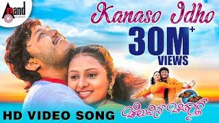 Cheluvina Chiththara , Kanaso Idho , Ganesh , Amulya , Sonu Nigham Kannada Love Songs