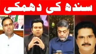 On The Front with Kamran Shahid - 20 March 2017 - Dunya News