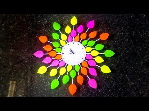 Diy stylish clock || wall decoration ideas