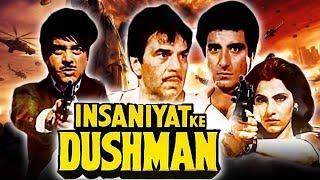 Superhit Movies Of Anita Raj