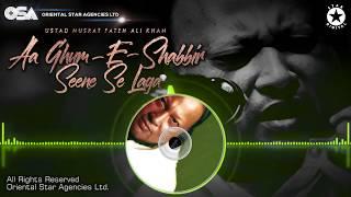 Aa Ghum E Shabbir Seene Se Laga   Nusrat Fateh Ali Khan   complete full version   OSA Worldwide