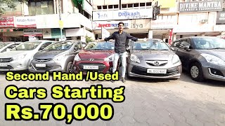 Second Hand Cars   used cars   in Cheap rates   i20,i10,Santro,Accent,Swift, By moto beast