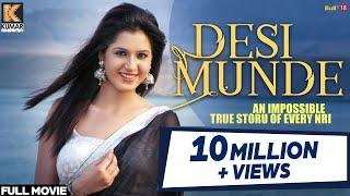 New Punjabi Movie 2016 | Desi Munde | Balkar Sidhu | Isha Rikhi | Latest Punjabi Movies 2016
