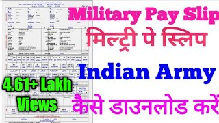 #Military #Payslip Ko kaise download kare #MSP #MPS