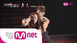 Mnet [댄싱9 시즌2] Ep08 :  파이널리그 1차전: 레드윙즈 - 최수진&윤나라
