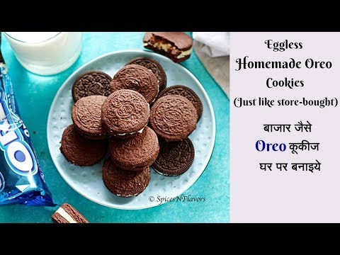 Homemade Oreo Cookies | How to make oreo cookies at home? DIY Oreo cookies from scratch