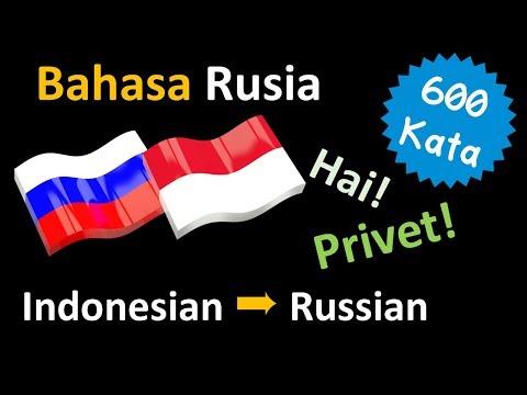 Belajar Bahasa Rusia   Kosa kata Frase dan tatabahasa   Bahasa Indonesia