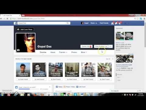 How to Hide Add Friend & Message Button from Facebook Profile