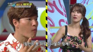 When Kim Jong Kook's mouth is filled with food on Escape Crisis No.1