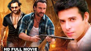 Bambai Ka Babu (1996)   Full Hindi Movie   Saif Ali Khan   Kajol   Atul Agnihotri