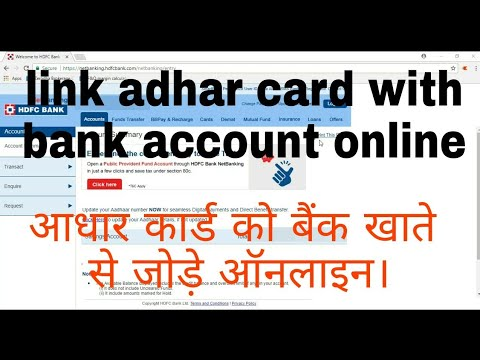 Link adhar card with HDFC bank online
