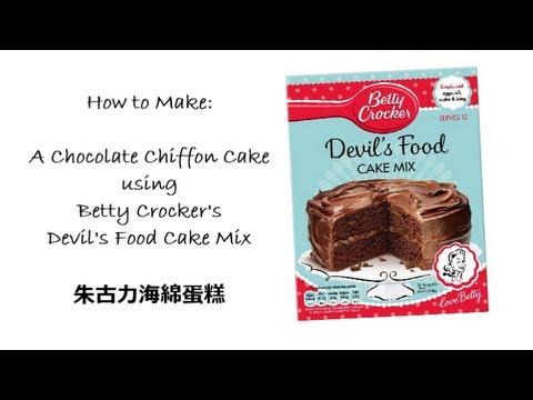 How to make: A Chocolate Chiffon Cake using Betty Crocker's Devil's Food Cake Mix 朱古力海綿蛋糕