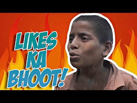 5000 LIKES ON YOUR PHOTO! Auto Likers? LIKES KA BHOOT Feat. Kamlesh Sulochan | RANTED EPISODE 3