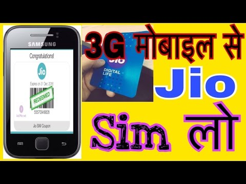 Jio Happy New Year Offer Barcode in Any 2G 3G Android Mobile Phone