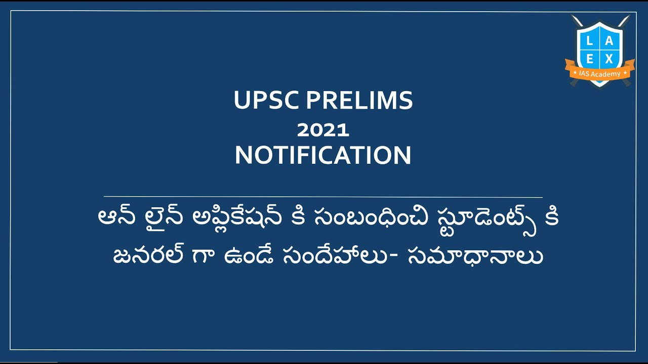 UPSC CSE Notification 2021- Application Related Doubts and Answers ||Mana La Excellence