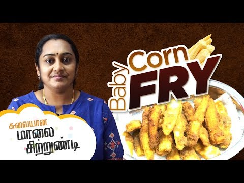 Baby corn Golden Fry in tamil by Gobi Sudha | Baby corn recipes in tamil | Baby corn fry in tamil