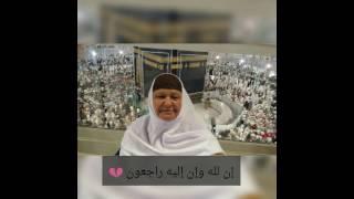 الام هشام الجخ